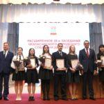 Свидетельство стипендиата — из рук Главы Чувашской Республики